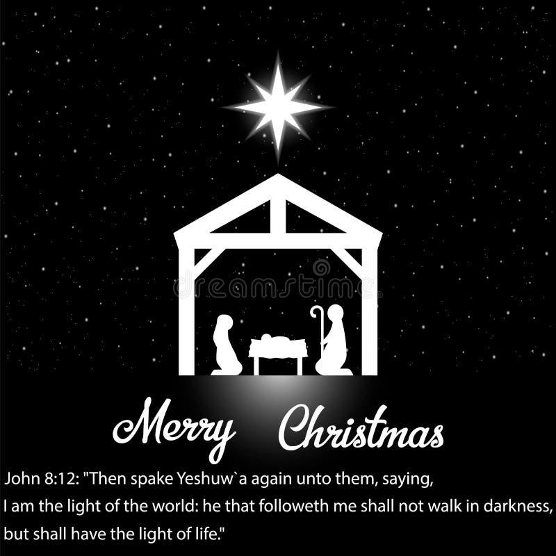 Nascita di Cristo, siluetta di Maria, di Joseph e di Gesù isolati su fondo bianco Illustrazione di vettore royalty illustrazione gratis