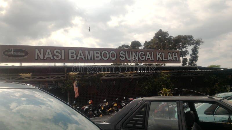 Nasi Bamboo Sungai Klah fotos de stock royalty free