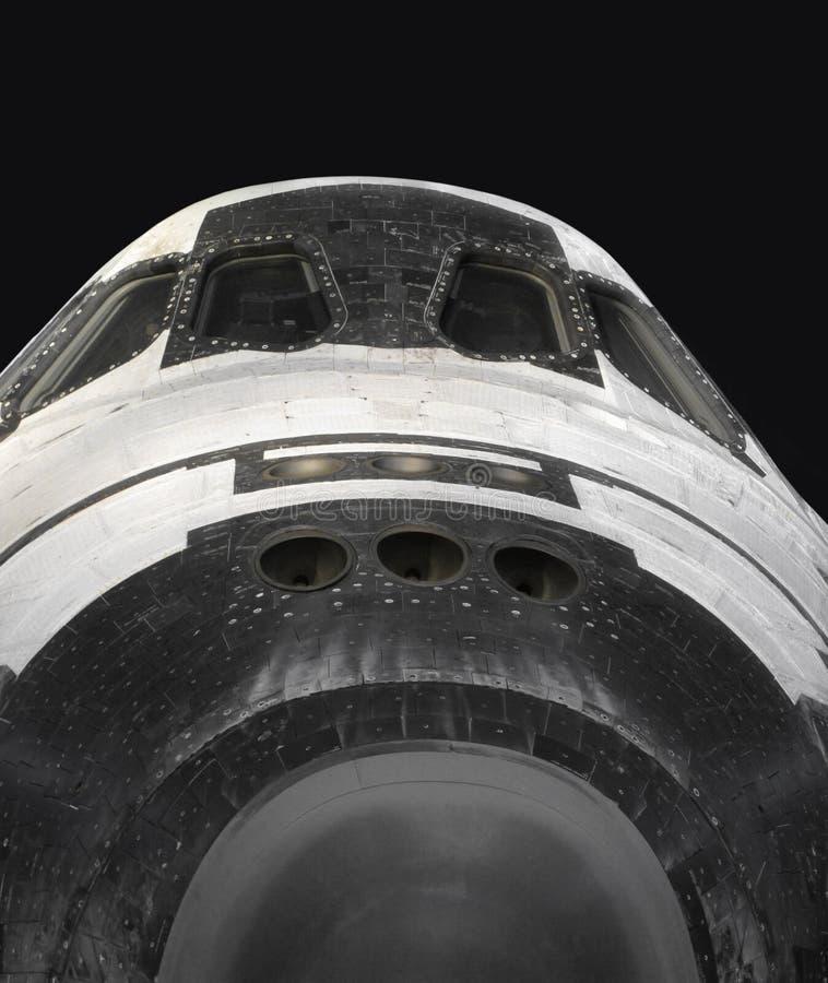 Naso di una navetta spaziale. fotografia stock libera da diritti