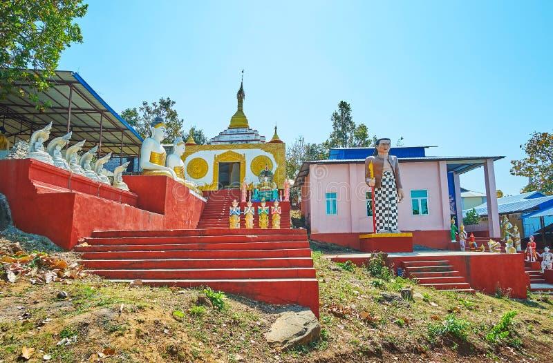 nat寺庙在波帕岛,缅甸 库存照片