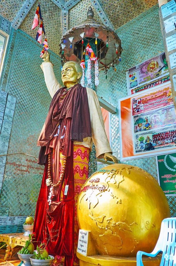 nat寺庙,波帕岛,缅甸 免版税库存照片