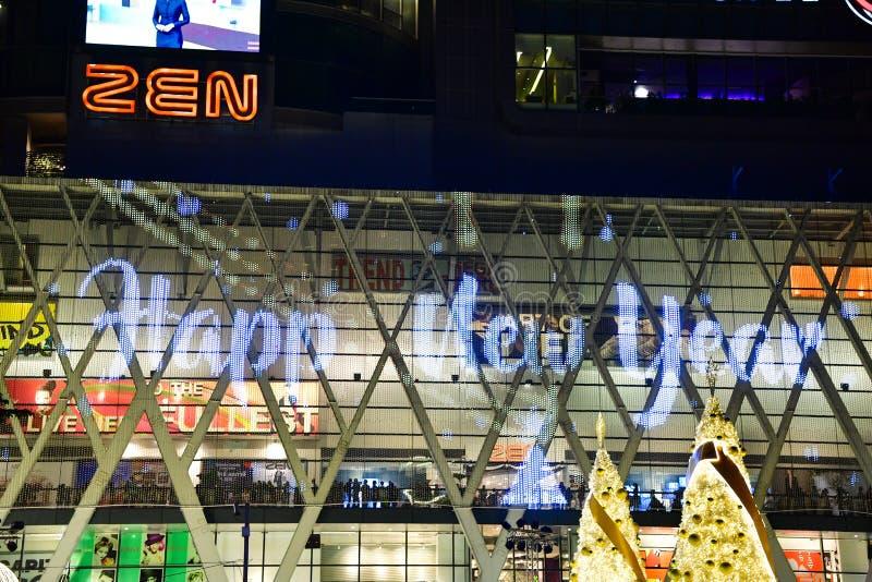 Natal & ano novo feliz 2017 imagem de stock royalty free