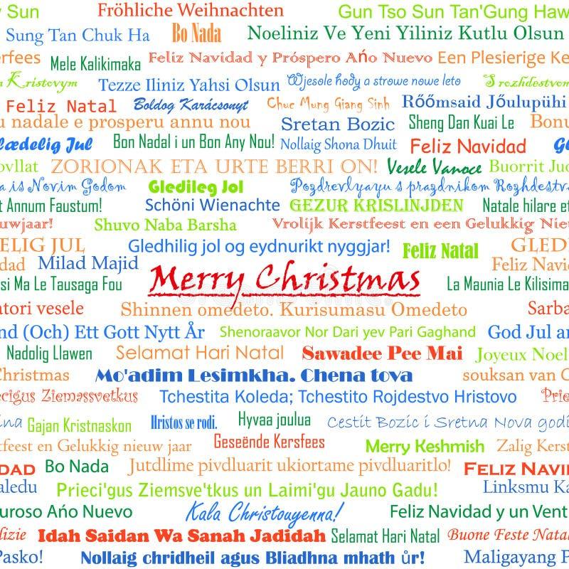 Natal sem emenda ilustração do vetor