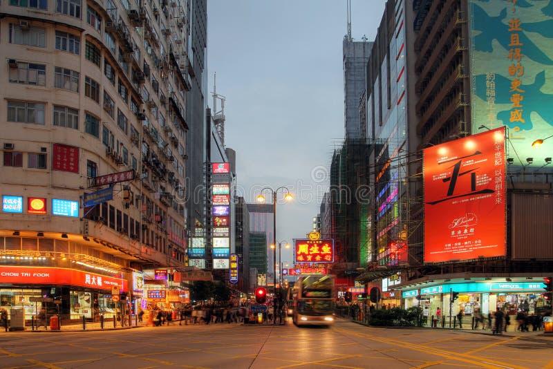 Nathan路,香港 库存照片
