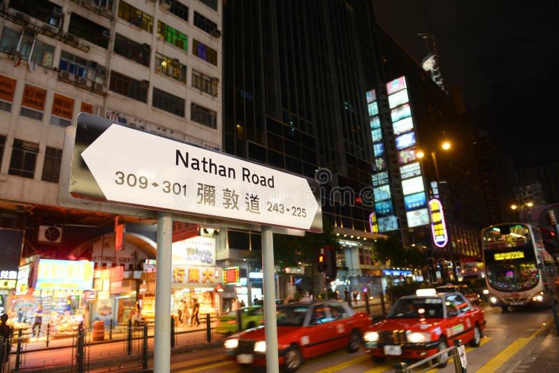 Nathan Road dans Kowloon, Hong Kong photo stock