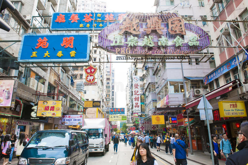 Advertising in Nathan Road, Hong Kong stock photo