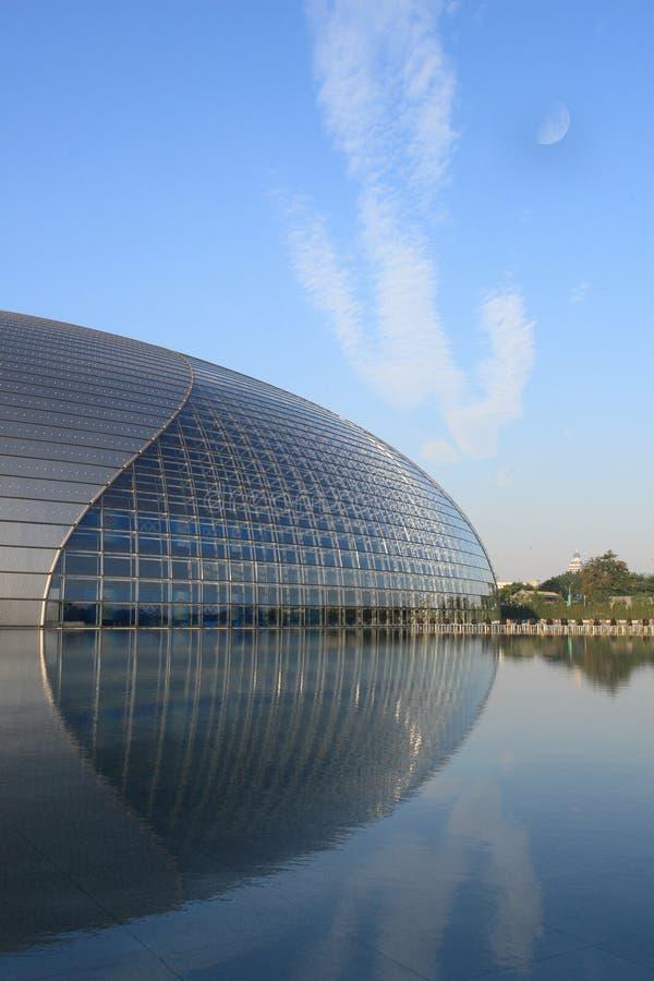 Nationaal centrum voor de uitvoerende kunsten royalty-vrije stock foto