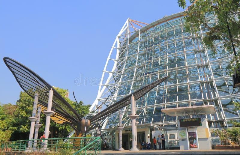 Nationaal museum van Natuurwetenschappen Taichung Taiwan stock foto's