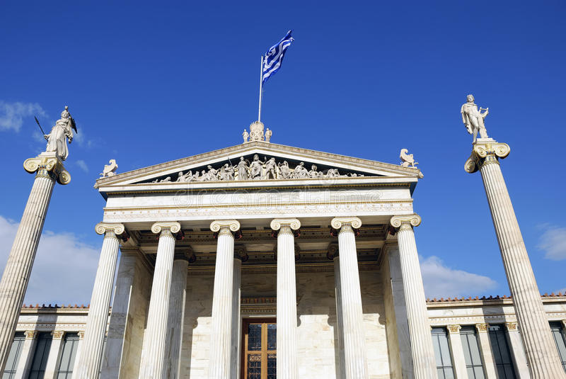 The National Academy of Athens (Athens, Greece) stock image