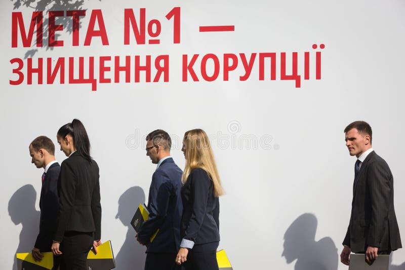 National Anti-Corruption Bureau of Ukraine stock photos