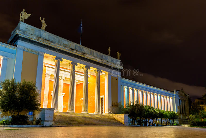 National Archaeological Museum in Athens. Greece royalty free stock photo