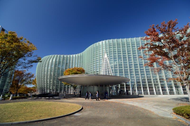 National Art Center, Tokyo, Japan. Exterior of National Art Center, Tokyo, Japan royalty free stock image