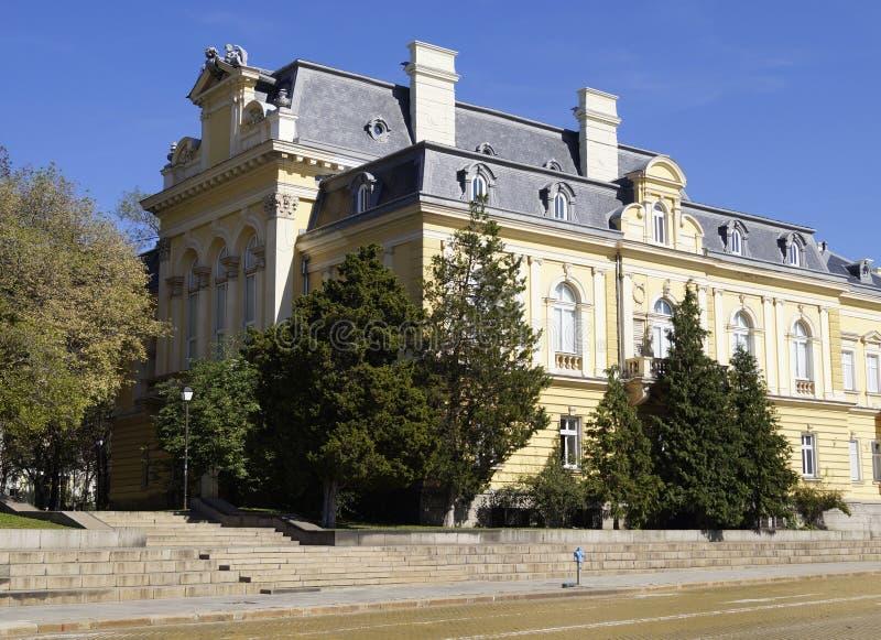 National Art Gallery. In Sofia, Bulgaria stock image
