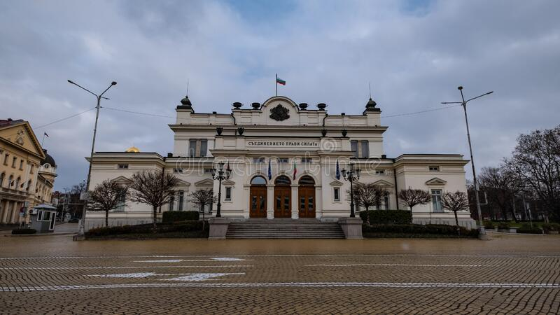 National Assembly of the Republic Bulgaria in Sofia. This is the headquarter of the unicameral parliament and legislative body of the Republic of Bulgaria. The royalty free stock image