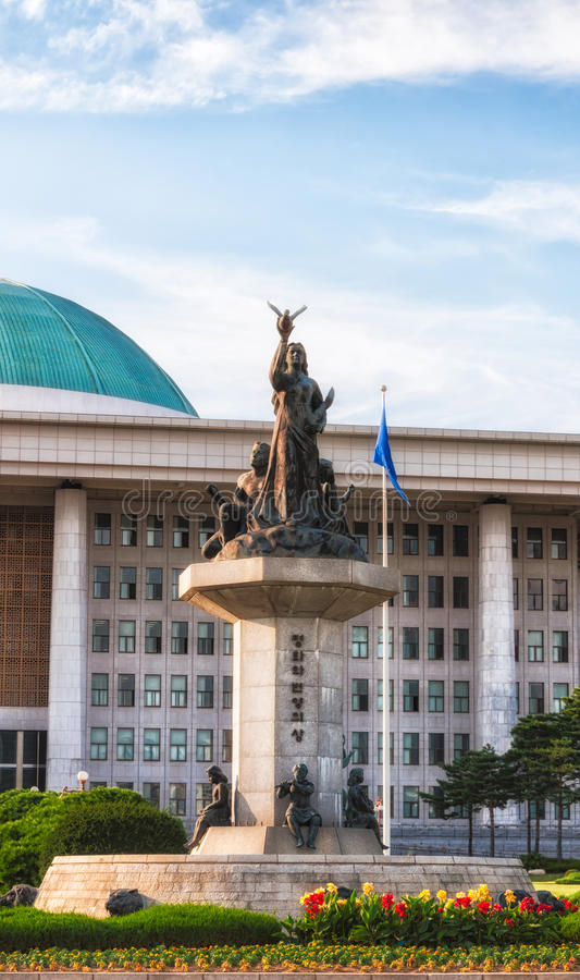 Download National Assembly Of South Korea Stock Photo - Image: 35698270