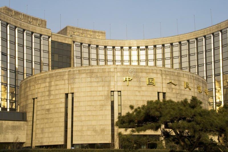National Bank stock foto