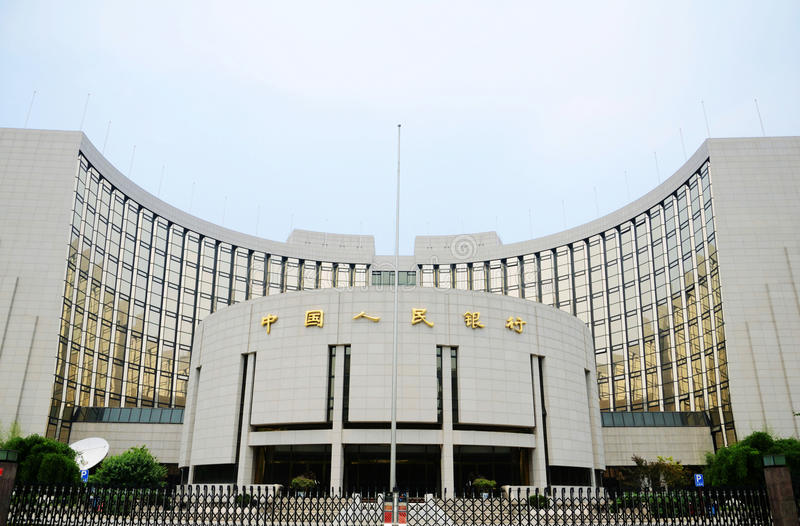 National bank of China royalty free stock photography