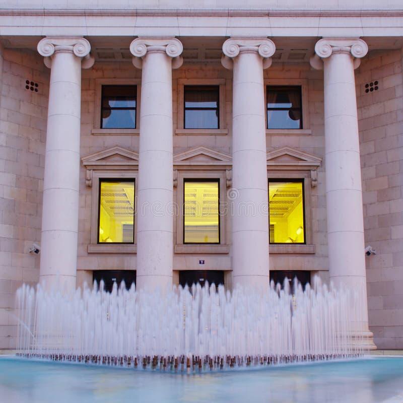 National Bank croato fotografia stock libera da diritti