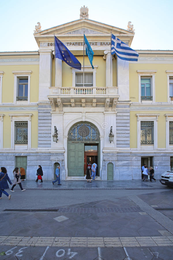 National Bank de la Grèce photos stock