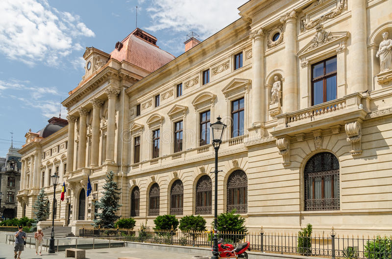 National Bank of Romania stock photography