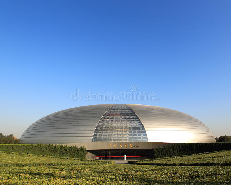 The national big theater of china