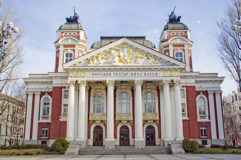 National Bulgarian Theatre stock image