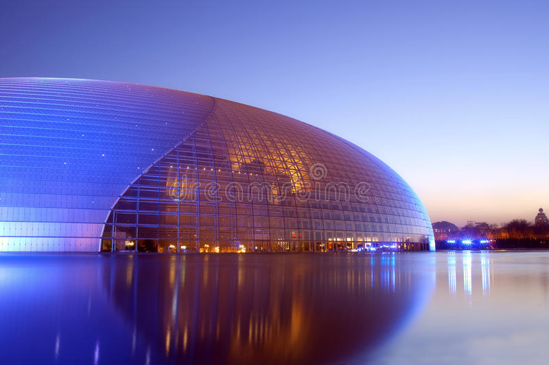 Download The National Centre Of Performing Arts Stock Photo - Image: 23483836