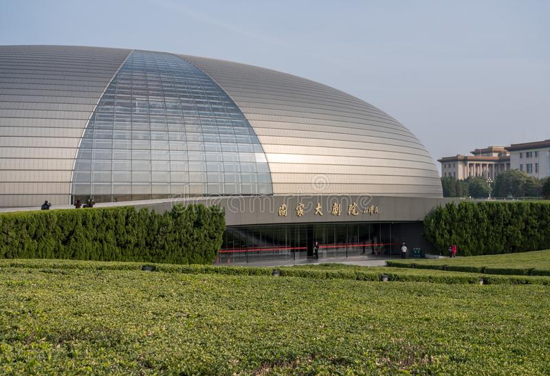 National Centre for Performing Arts in Beijing known as Egg building royalty free stock image