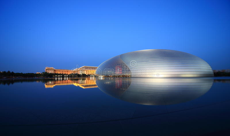 Download National Centre For The Performing Arts (China) Stock Image - Image: 16639375