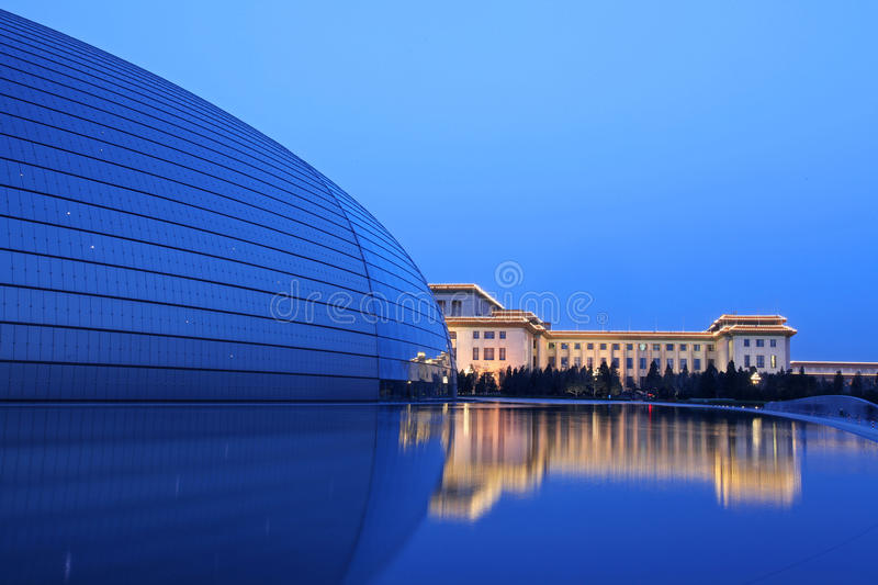 Download National Centre For The Performing Arts (NCPA) Stock Photo - Image: 13812560