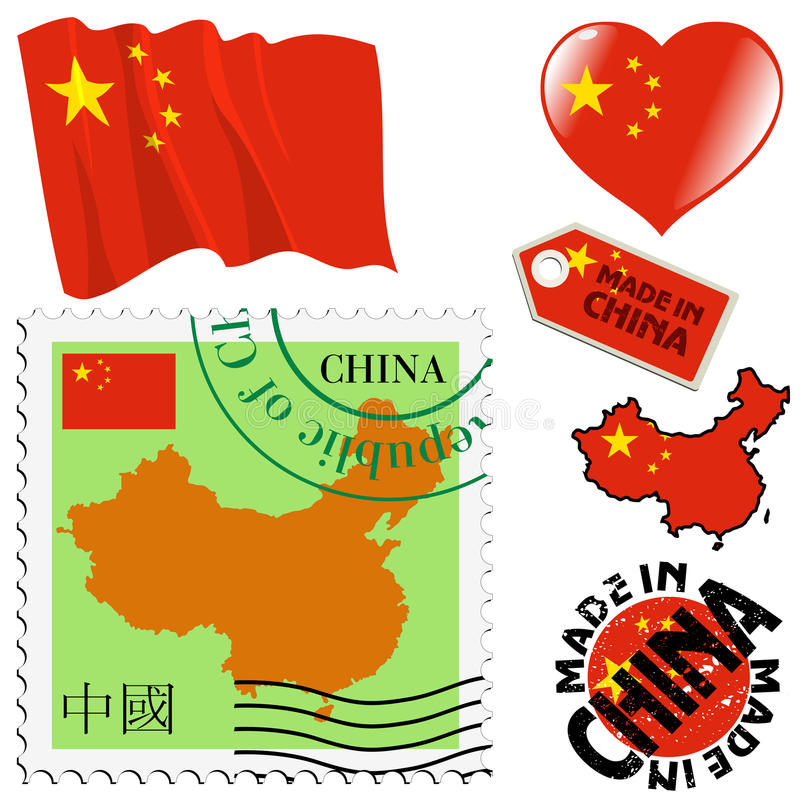 National Colours Of China Stock Image