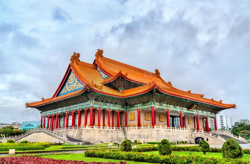 National Concert Hall of Taiwan in Taipei stock images