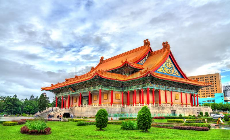 National Concert Hall of Taiwan in Taipei royalty free stock photo