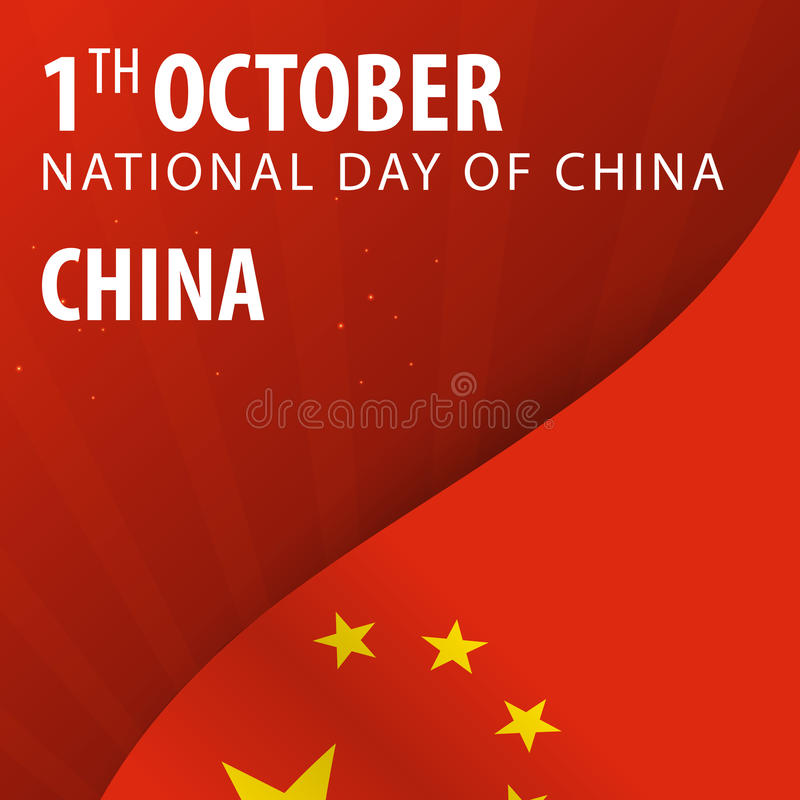 National day of China. Flag and Patriotic Banner. Vector illustration. stock illustration