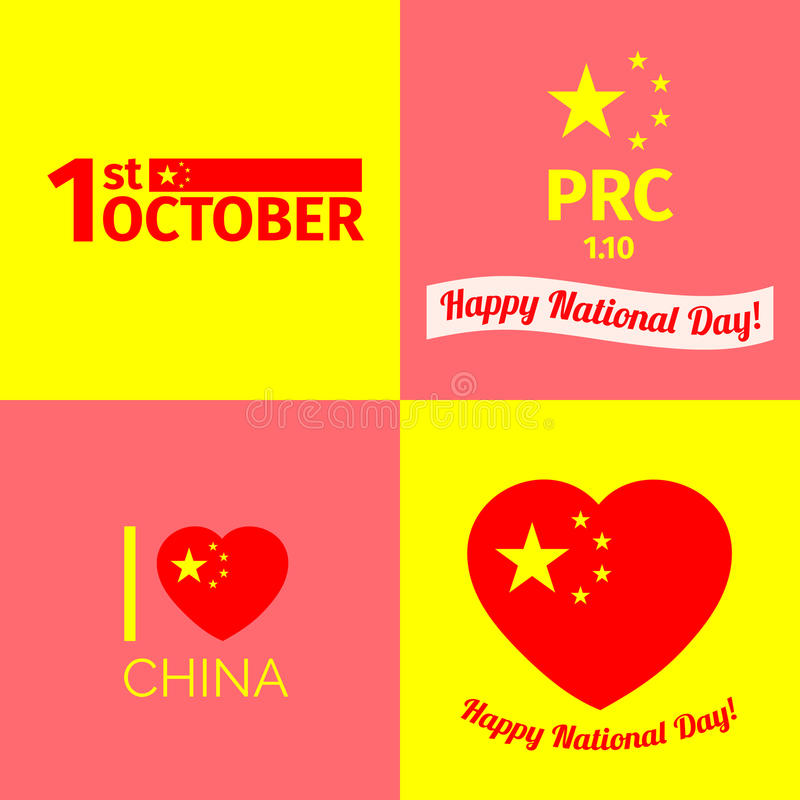 National day China patriotic backgrounds stock illustration