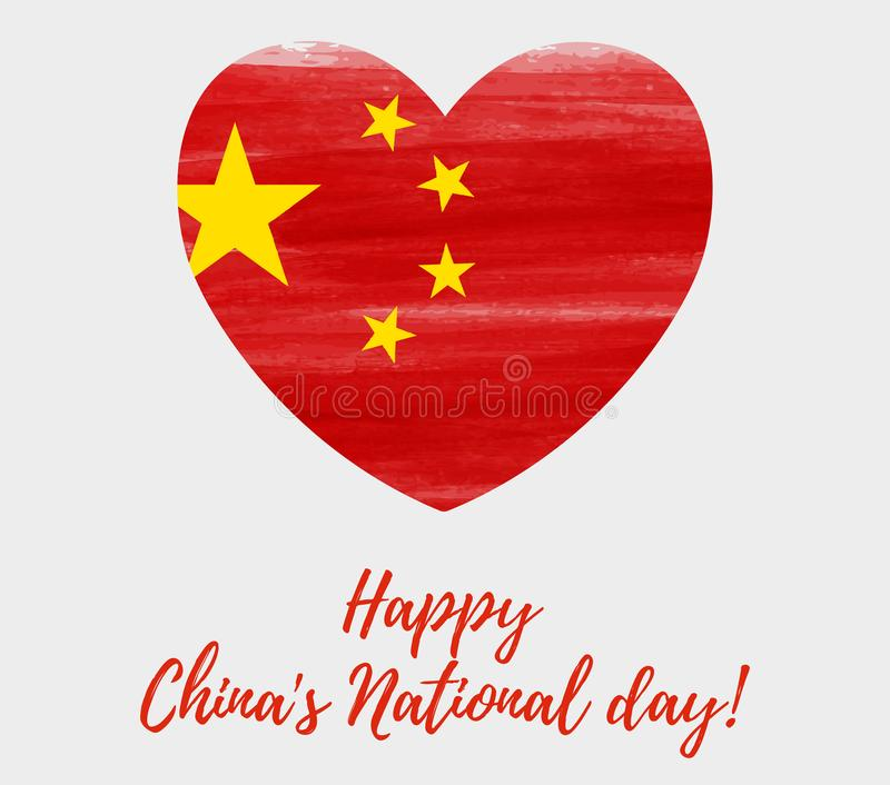 National Day of the People`s Republic of China holiday background vector illustration