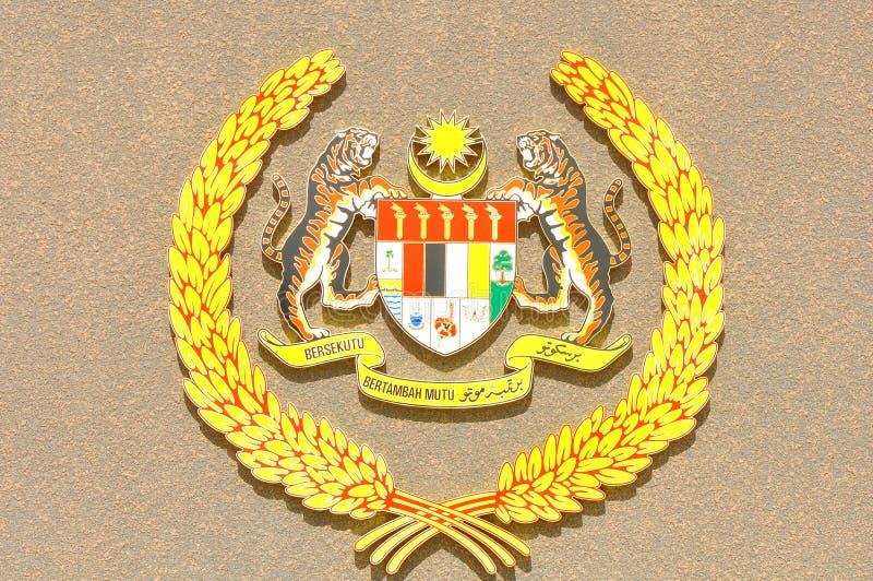 National Emblem, Coat of Arms of Malaysia