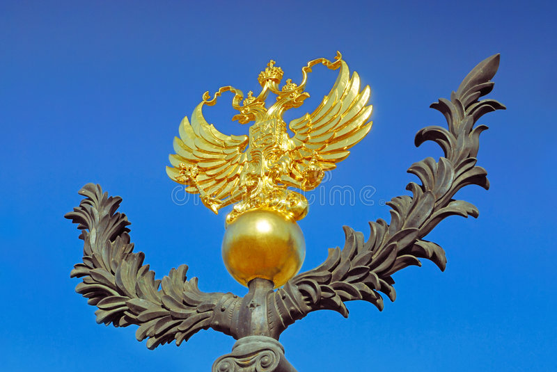 Download National Emblem Of Russian Federation Stock Photo - Image: 9220268