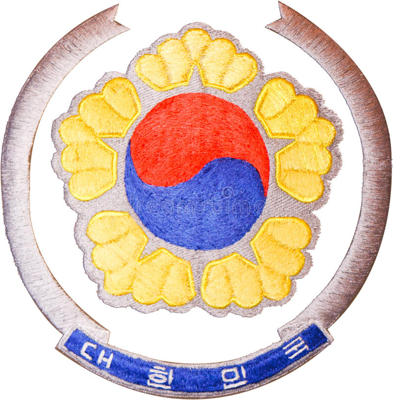 Download National Emblem Of South Korea Stock Photo - Image: 21756402