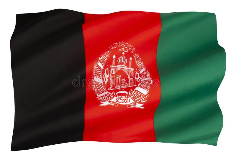 The national flag of Afghanistan royalty free stock images