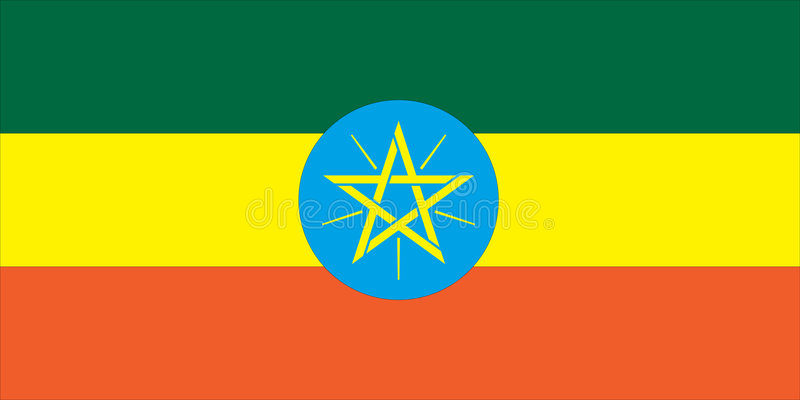 National flag of Ethiopia vector illustration