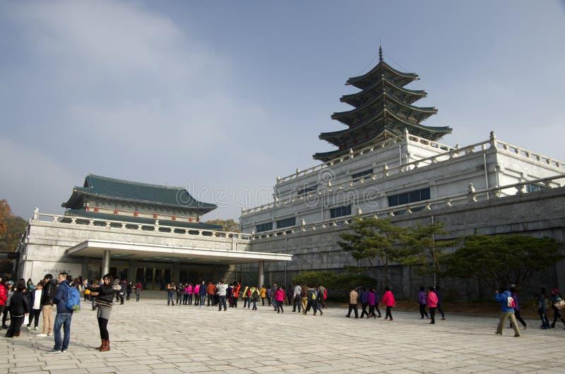 National Folk Art Museum Seoul Korea royalty free stock photo