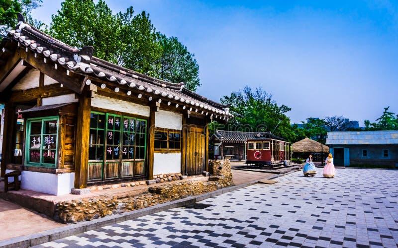 National Folk Museum of Korea royalty free stock photo