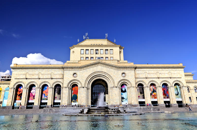 National Gallery de Armênia no quadrado da república fotografia de stock royalty free