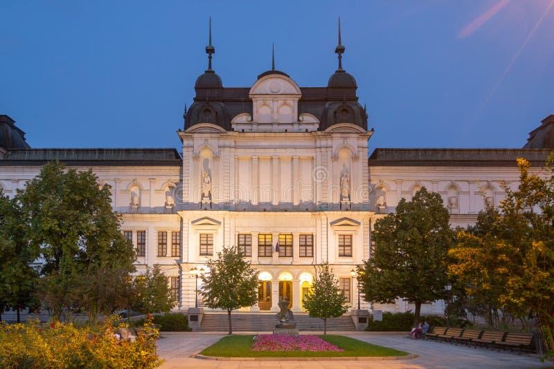 National Gallery de Sofía imágenes de archivo libres de regalías