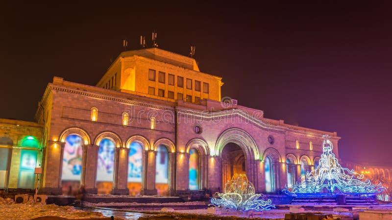 National Gallery en Geschiedenismuseum in Yerevan stock fotografie