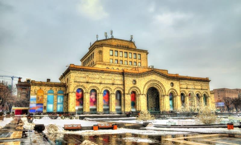 National Gallery et musée d'histoire à Erevan images libres de droits