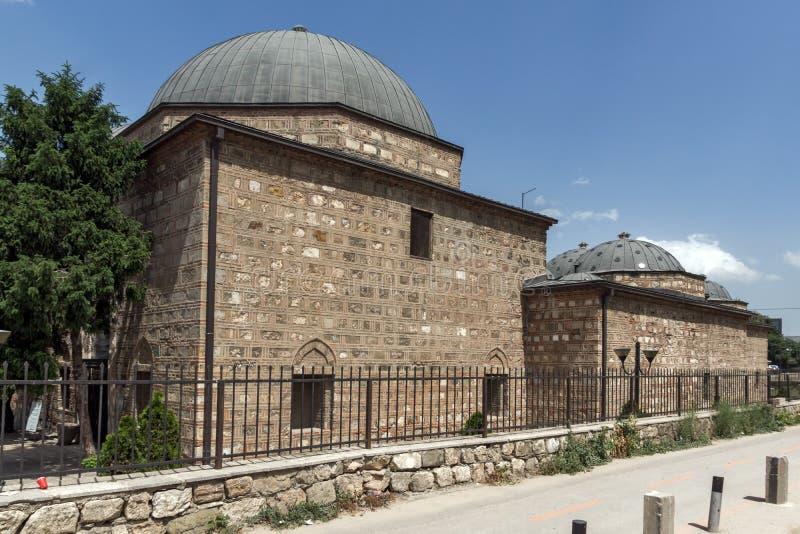 National Gallery Macedonia, Daut Pasha Hamam -, Skopje, republika Macedonia fotografia stock