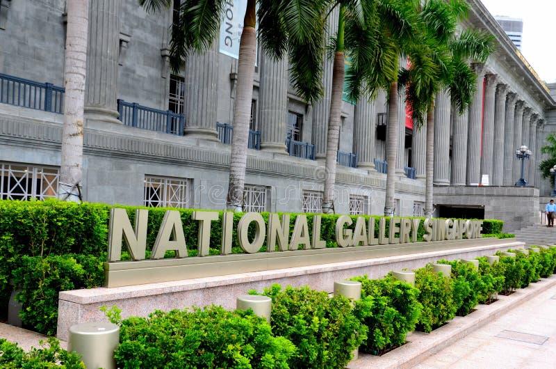 National Gallery muzeum sztuki w dziedzictwa urząd miasta buduje Singapur obrazy stock