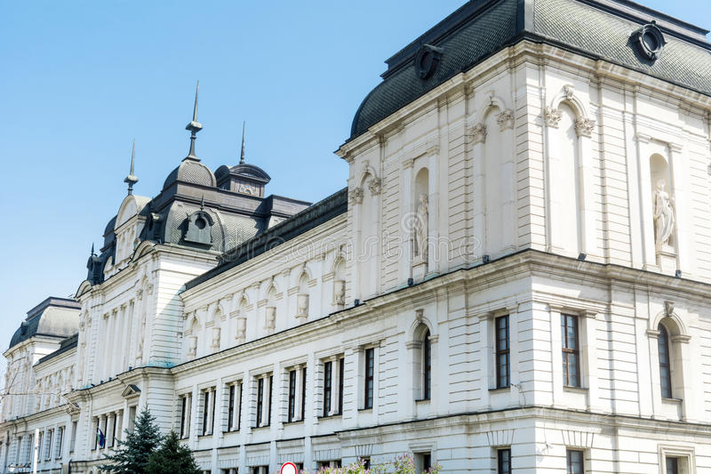 National Gallery pour l'art étranger à Sofia, Bulgarie image stock